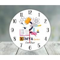 Kimya Öğretmeni Duvar Saati